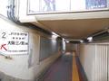 東淀川駅地下通路