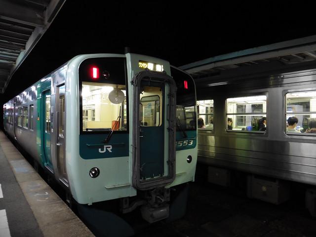 #3382 阿南(2018.11.05)