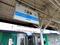 二軒屋駅駅名標