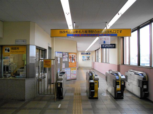 築港線専用改札口(オープン後)