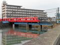 山崎川鉄橋