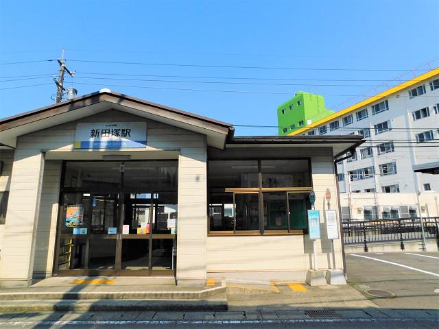 新田塚駅外観