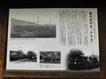 電気機関車「テキ6」(解説)