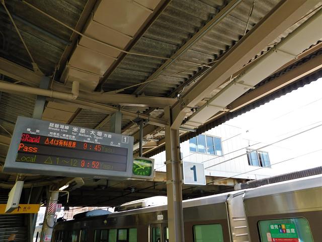 #3442 守山(2019.8.5)