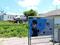 日野駅駅名標