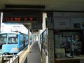 近江鉄道貴生川駅改札
