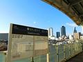 ささしまライブ駅ホーム