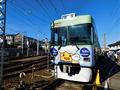 「おでんde電車」@大津線感謝祭