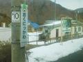 奥新川駅ホーム