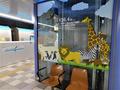 「日本一標高の高い場所にある地下鉄駅」