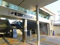 八木山動物公園駅出入口