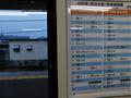 天童南駅時刻表