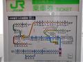 近距離きっぷ運賃表@青葉駅