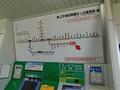近距離きっぷ運賃表@烏山駅