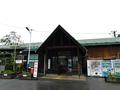 富士見駅外観