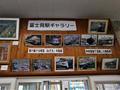 富士見駅ギャラリー