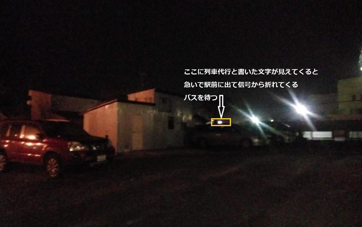 f:id:ekimaeminsyuku2:20210325205801j:plain