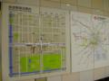 住吉(東京メトロ 半蔵門線)