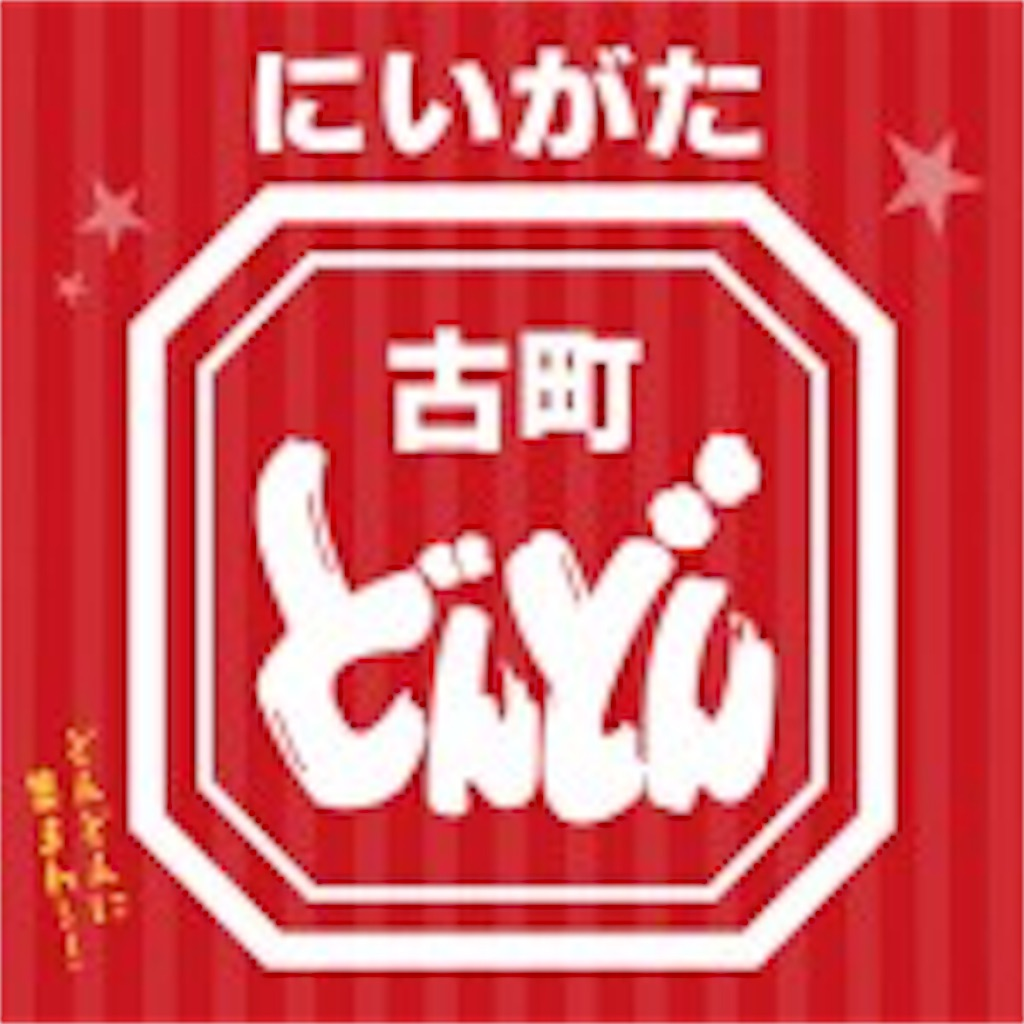 f:id:ekinan-yui:20180916232941j:image