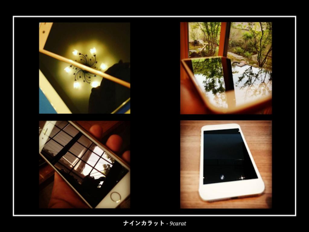 f:id:ekinan-yui:20190317163926p:image