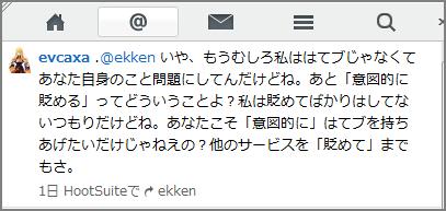 f:id:ekken:20120515070322p:image