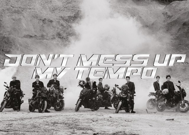 don t mess up my tempo exoに心奪われて