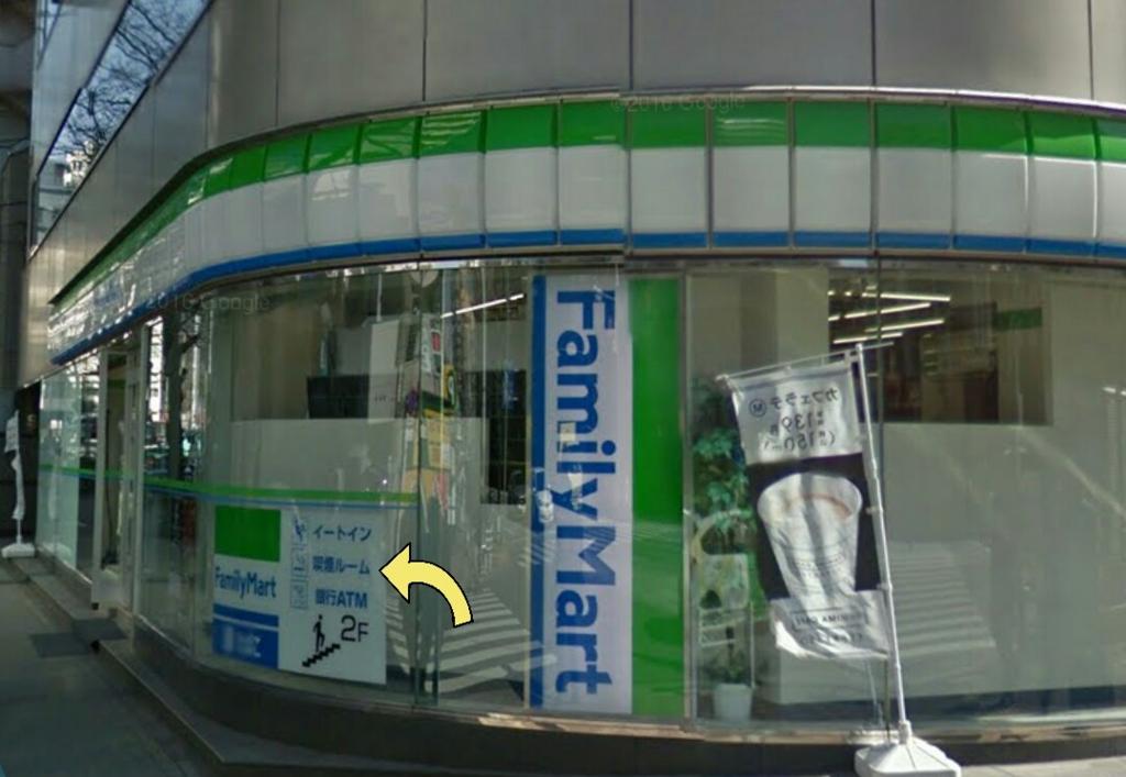f:id:ekme-pk2:20170402184454j:plain