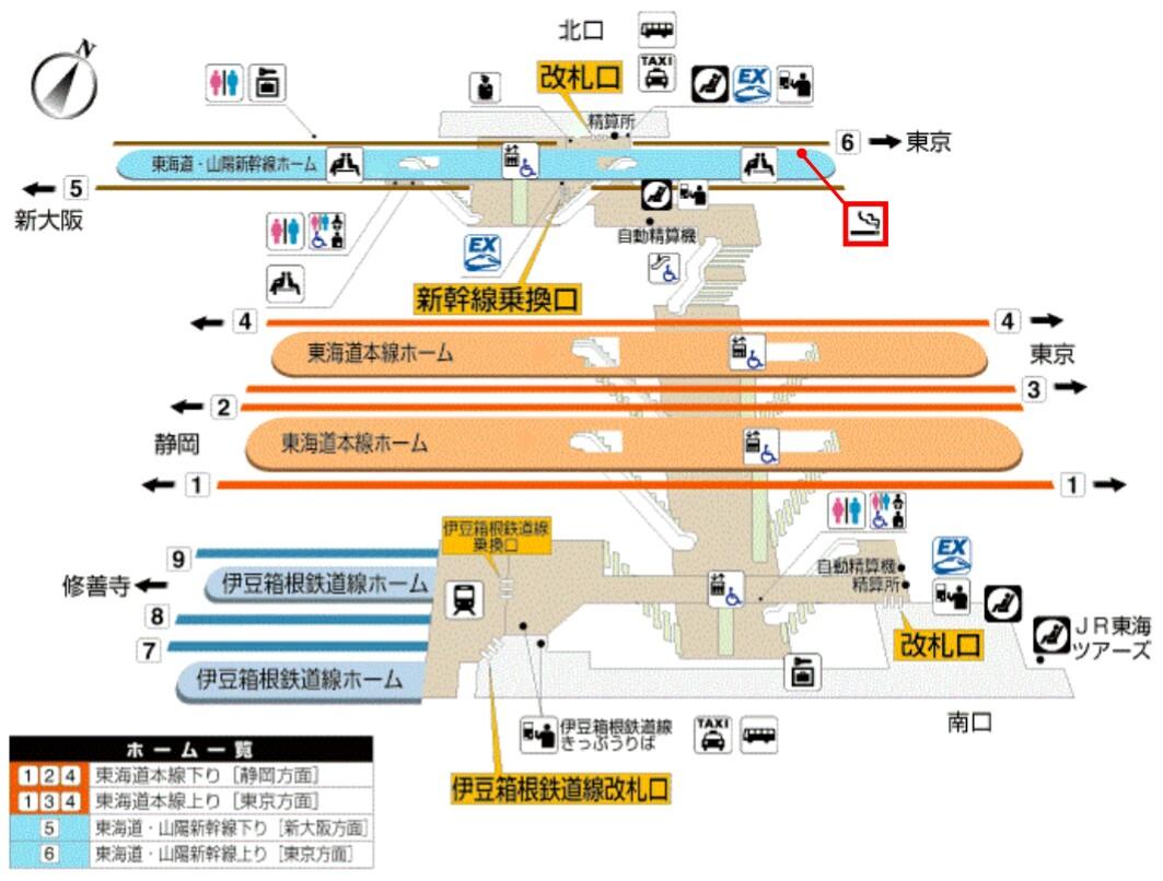 ホーム 喫煙 所 駅 新幹線 東京