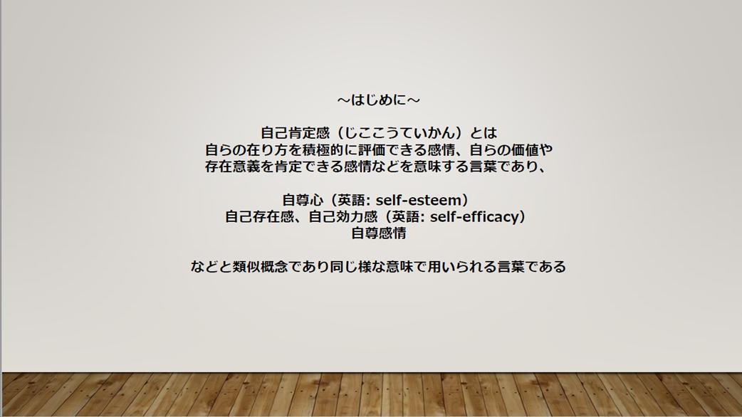 f:id:ekodonbei:20200123144259p:plain