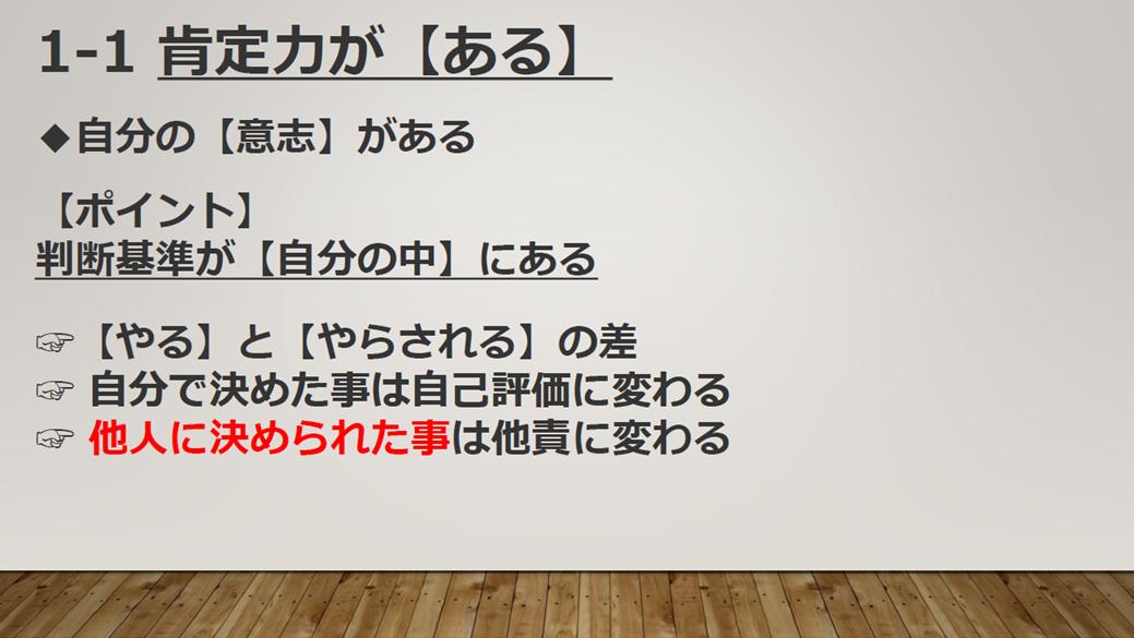 f:id:ekodonbei:20200123155225p:plain
