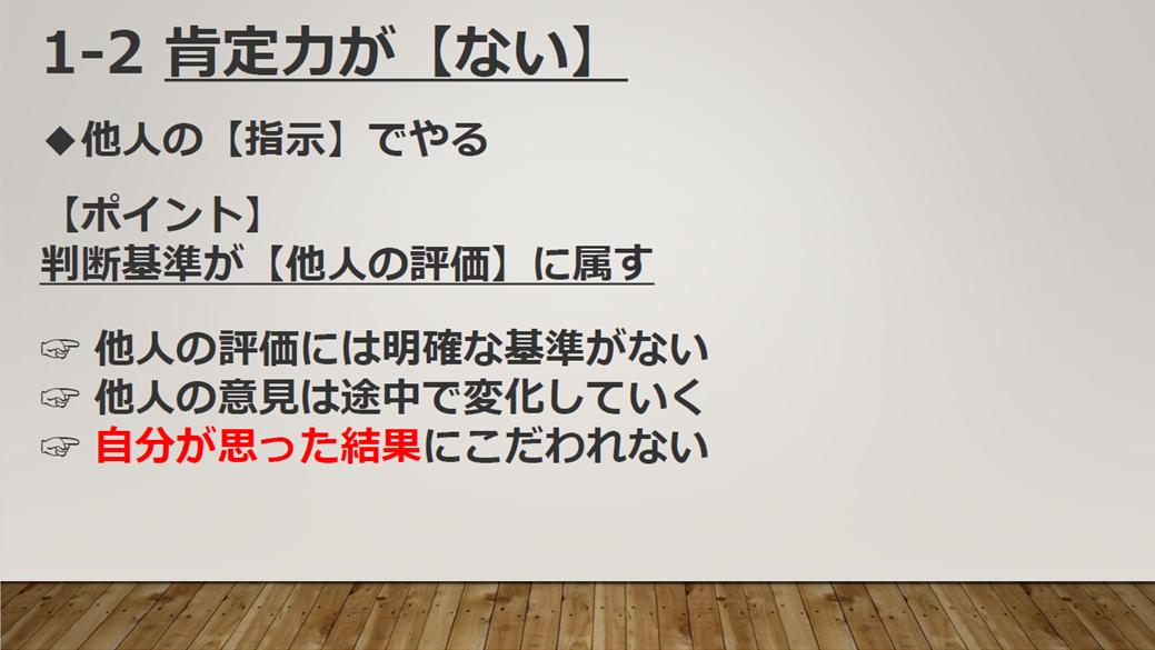 f:id:ekodonbei:20200123155347p:plain