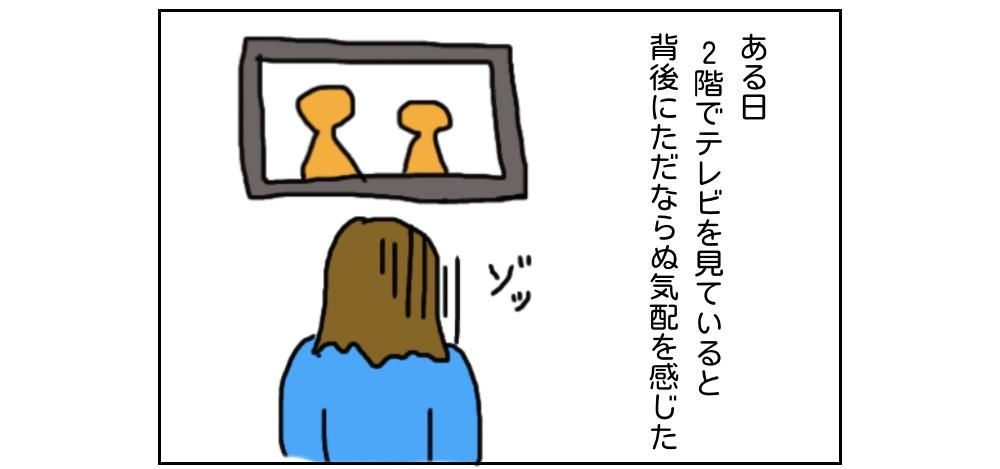 f:id:ekori:20200108005520j:plain