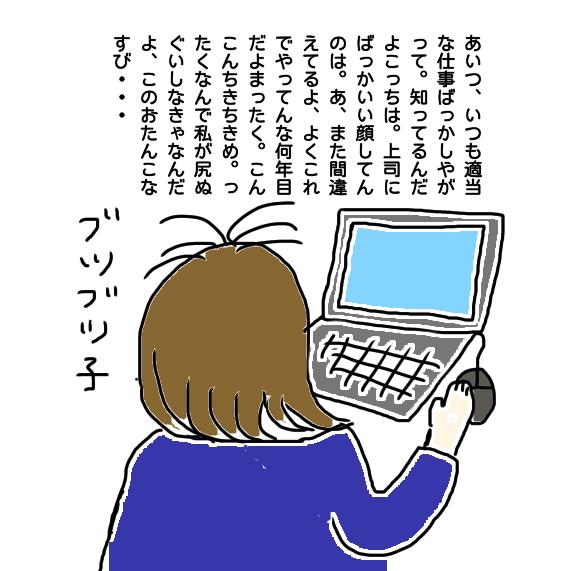 f:id:ekori:20200118105851p:plain
