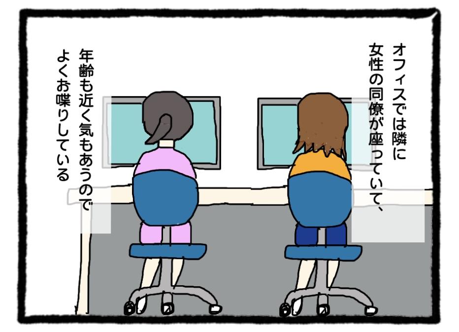 f:id:ekori:20200120120829j:plain