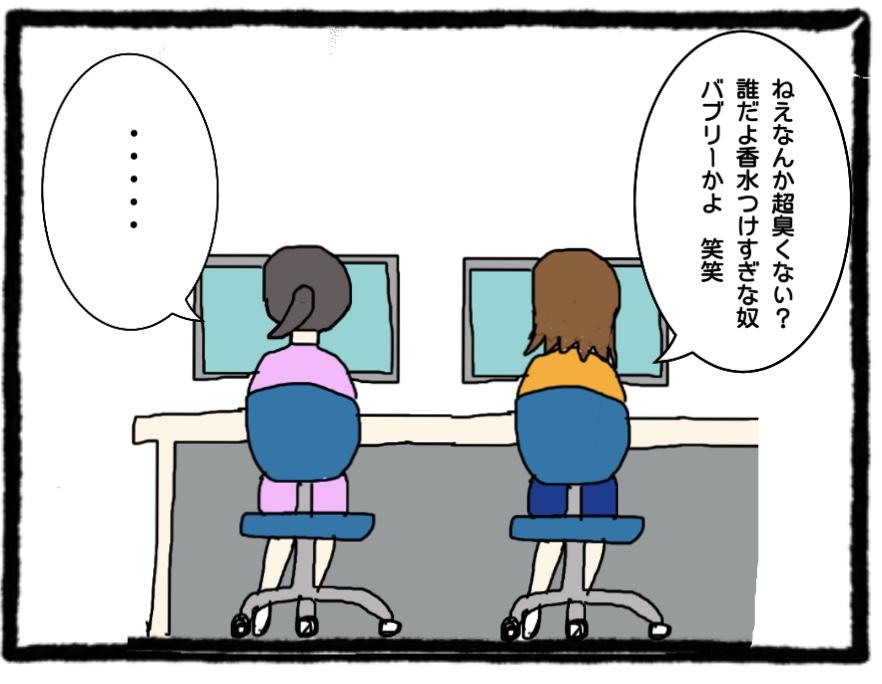 f:id:ekori:20200120120853j:plain