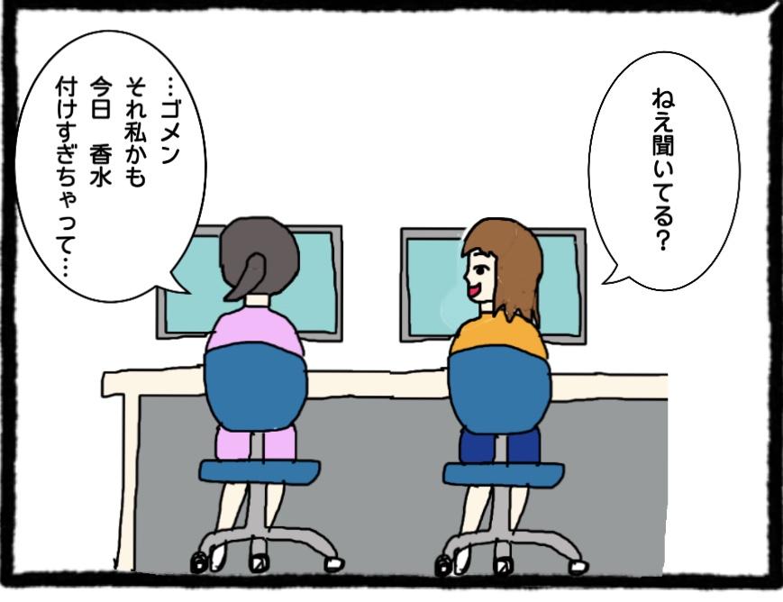 f:id:ekori:20200120120918j:plain
