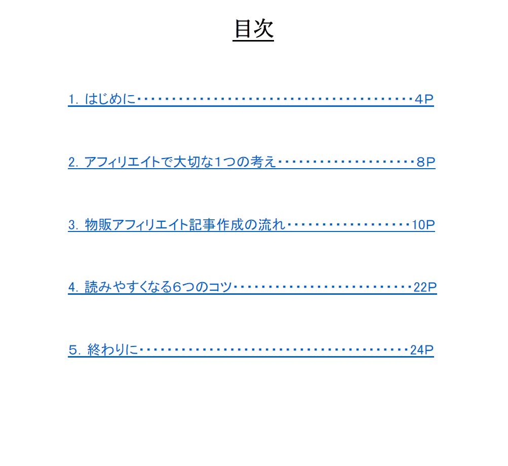 f:id:ekoukoukou:20180717122153p:plain