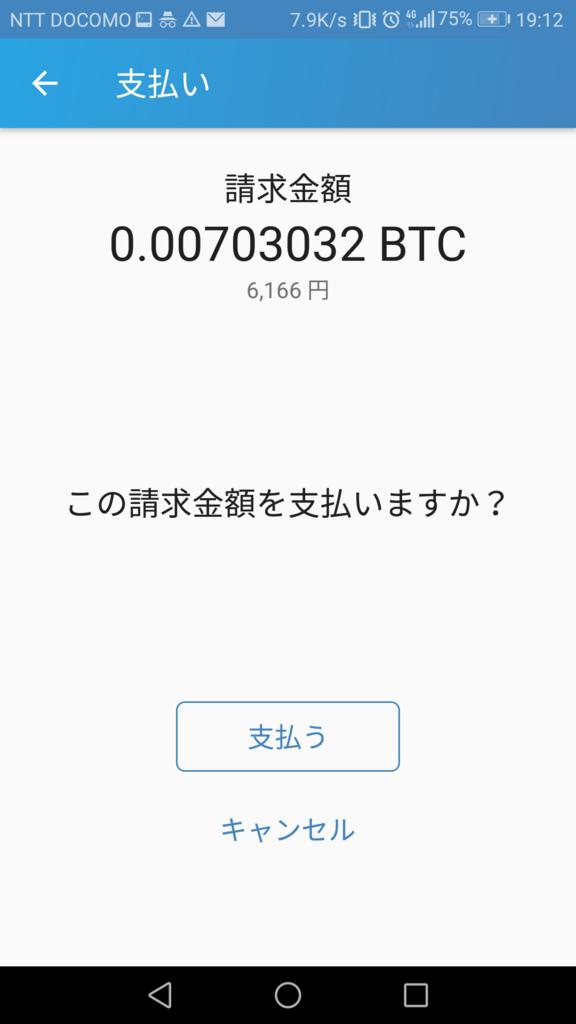f:id:ekuro:20180401222943p:plain