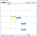 キャッチアップ画像カレンダー