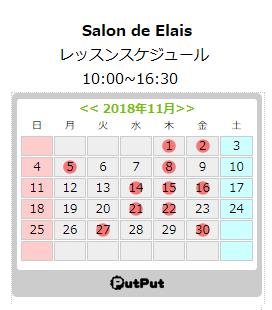 f:id:elais:20181029233243p:plain