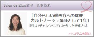 カルトナージュ カルトナージュ教室 カルトナージュナビ コラム掲載 大阪 岸和田