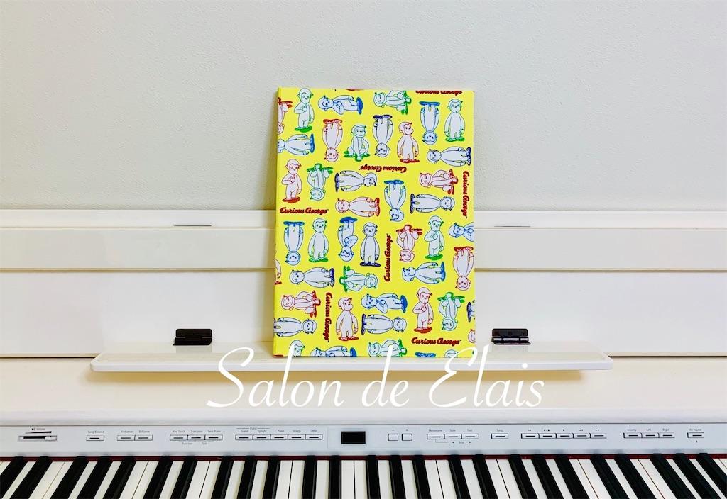 カルトナージュ カルトナージュ教室 大阪 岸和田 楽譜ホルダー