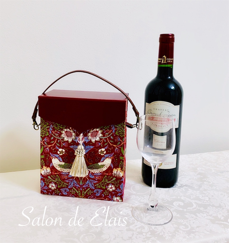 カルトナージュ カルトナージュ教室 大阪 岸和田 Elais ワイン テイスティンググラスケース
