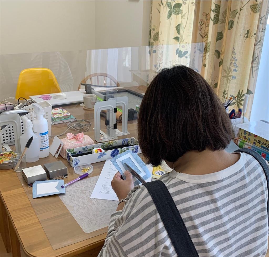カルトナージュ カルトナージュ教室 体験レッスン 大阪 岸和田 通信講座