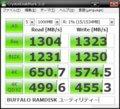 RAMDISK CrystalDiskMark (1000MB)