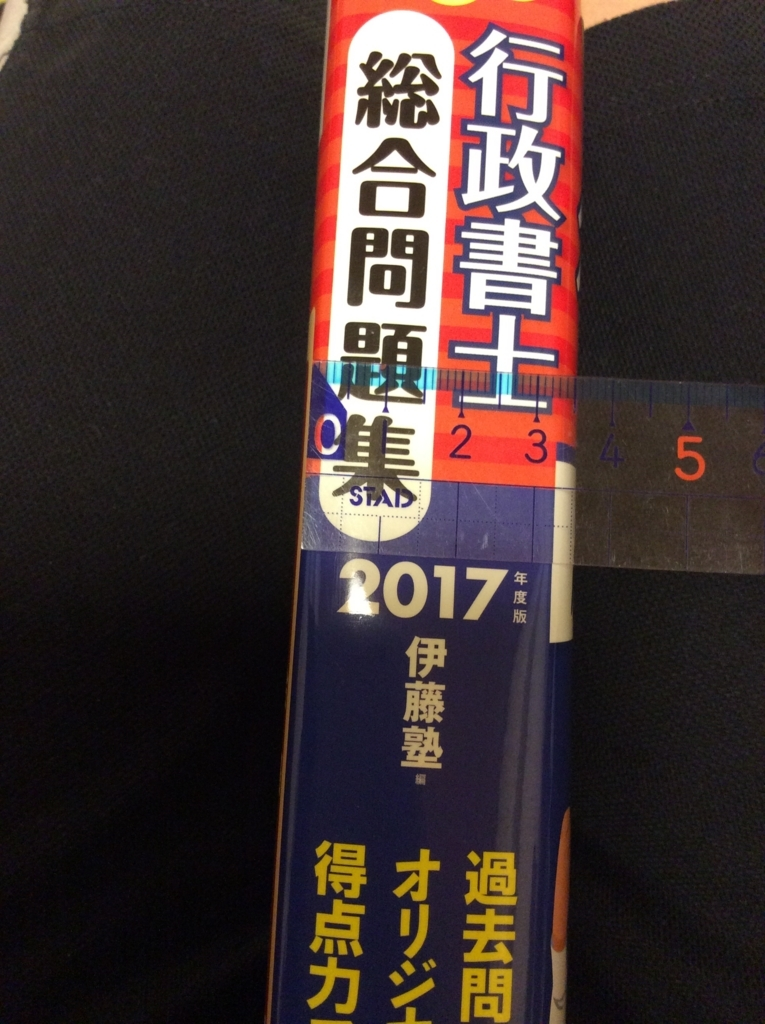 f:id:electric_yamada:20170703165450j:plain