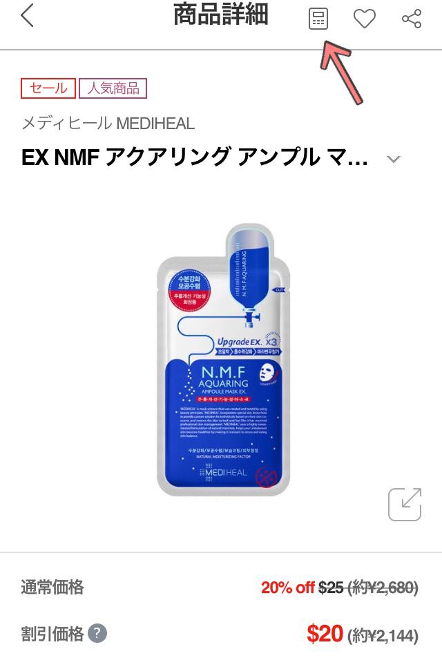 f:id:electricshock:20180420204645j:plain