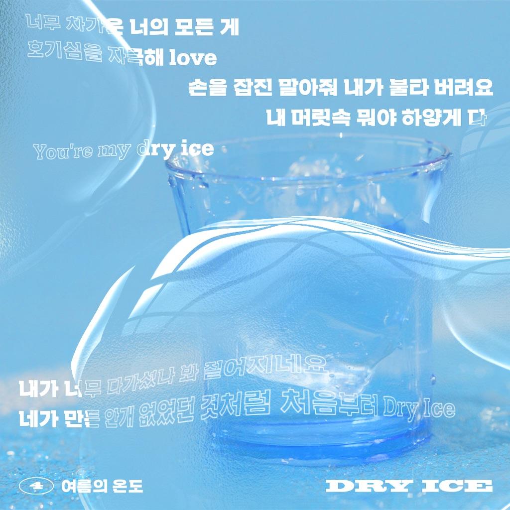 f:id:electricshock:20210809164759j:image