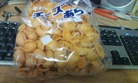 中村のチーズあられ 100g