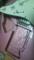 ケガレラトのザグリ